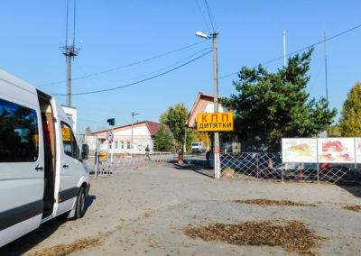 Vstup do Černobylské zóny - checkpoint Dityatky