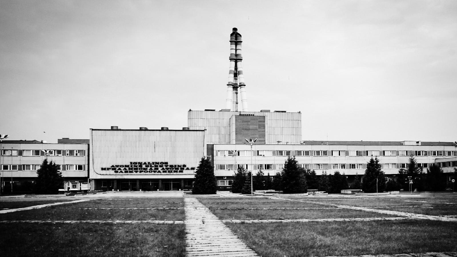 Ignalinská jaderná elektrárna