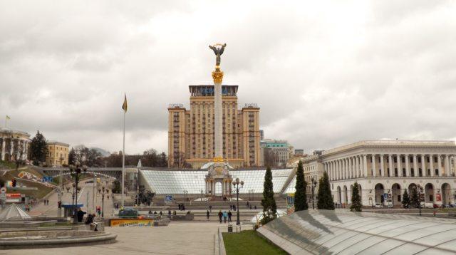 Kyjev - místo nástupu si zvolíte sami. Přizpůsobíme se vám.