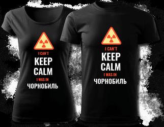 K zájezdu do Černobylu tričko zdarma
